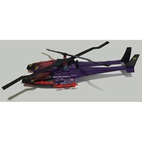 Aerocóptero de Exterminio - Cobra completo sem caixa Comandos em Ação Gi Joe Estrela
