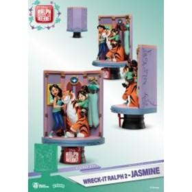 Diorama Wreck-It Ralph 2 DS-025 Jasmine D-Stage Dream Select Previews Exclusive - Detona Ralph - Dis